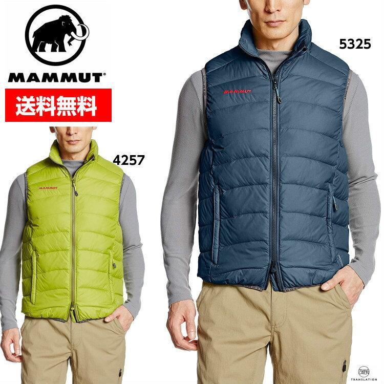 MAMMUT マムート ダウン ベスト FREEFLIGHT Down Vest 1010-23070 5325/4257 ■アウトドア 登山 スキー スノーボード 軽量 キャンプ