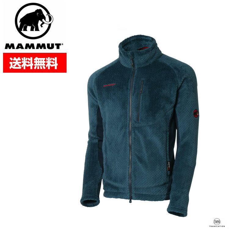 MAMMUT マムート アウトドアウェア ゴブリン アドバンスド ジャケット (GOBLIN Advanced Jacket) フリースジャケット 1010-22990 5325 orion ■アウトドア 登山 スキー フリース