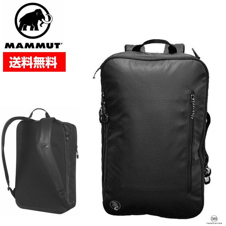 MAMMUT マムート 【18SS新作】 リュック Seon Transporter 3-Way 容量:18L 2510-04060 0001 ■ビジネス 出張 旅行 バッグ 父の日