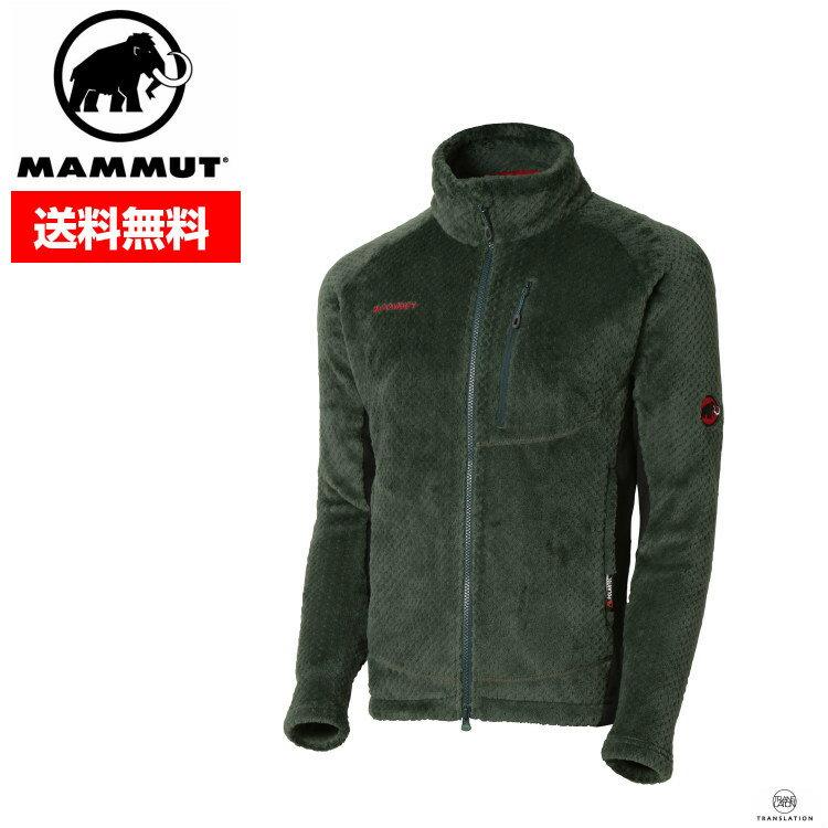 MAMMUT マムート アウトドアウェア ゴブリン アドバンスド ジャケット (GOBLIN Advanced Jacket) フリースジャケット 1010-22990 4020 bottle ■アウトドア 登山 スキー フリース
