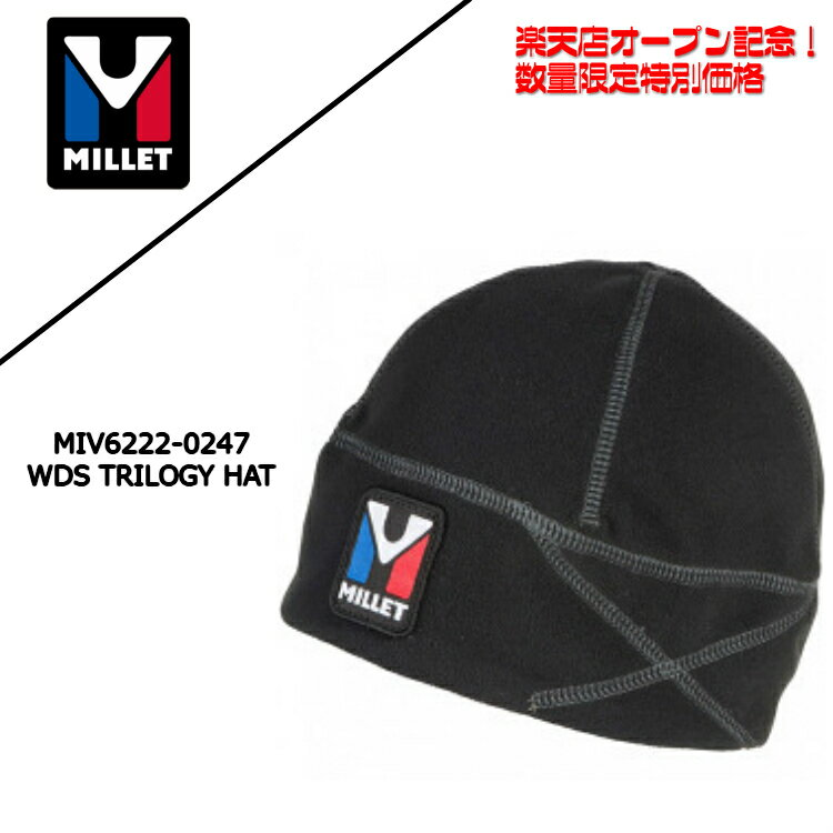 ミレー(Millet) WDSトリロジーハット(WDS TRILOGY HAT) BLACK/NOIR MIV6222