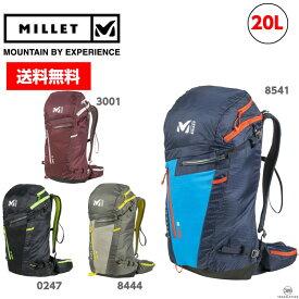 ミレー MILLET 20L バックパック リュック UBIC 20 ウビック 20 MIS2084 ■アウトドア 登山 装備 バックカントリー SKI スキー トレッキング
