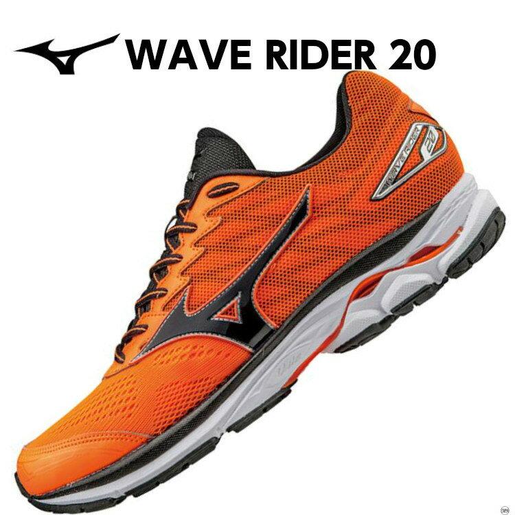 【SALE】ミズノ MIZUNO ウエーブライダー 20 WAVE RIDER 20 ランニングシューズ J1GC1703 13 ■メンズ 男性 クッション フィットネス サブ5 トレーニング オレンジ
