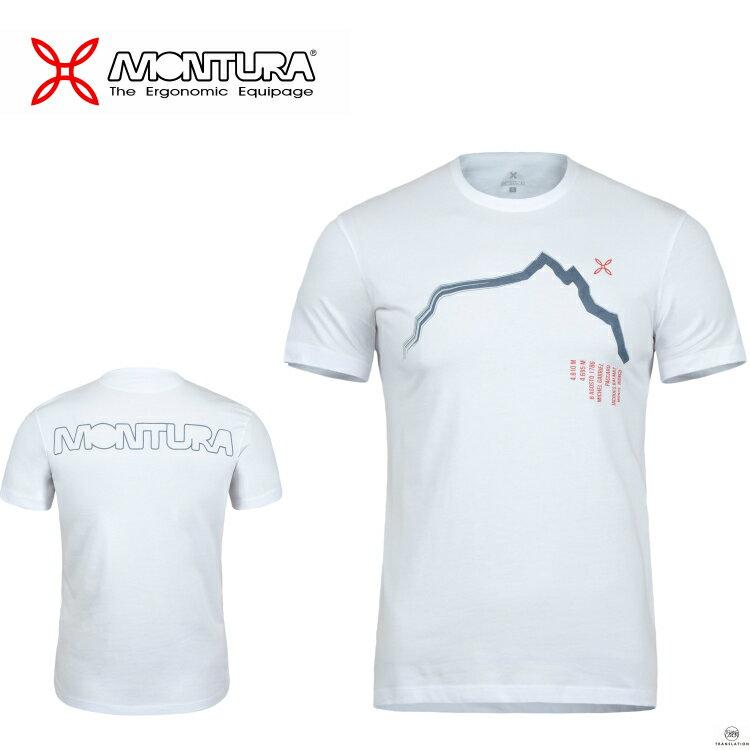 MONTURA モンチュラ SKYLINE 2 T-SHIRT スカイライン2 Tシャツ MTGC79X 00 white ■デイハイク / 登山 / クライミング / ボルダリング / キャンプ / 吸汗速乾 / イタリア / 半袖 / 白