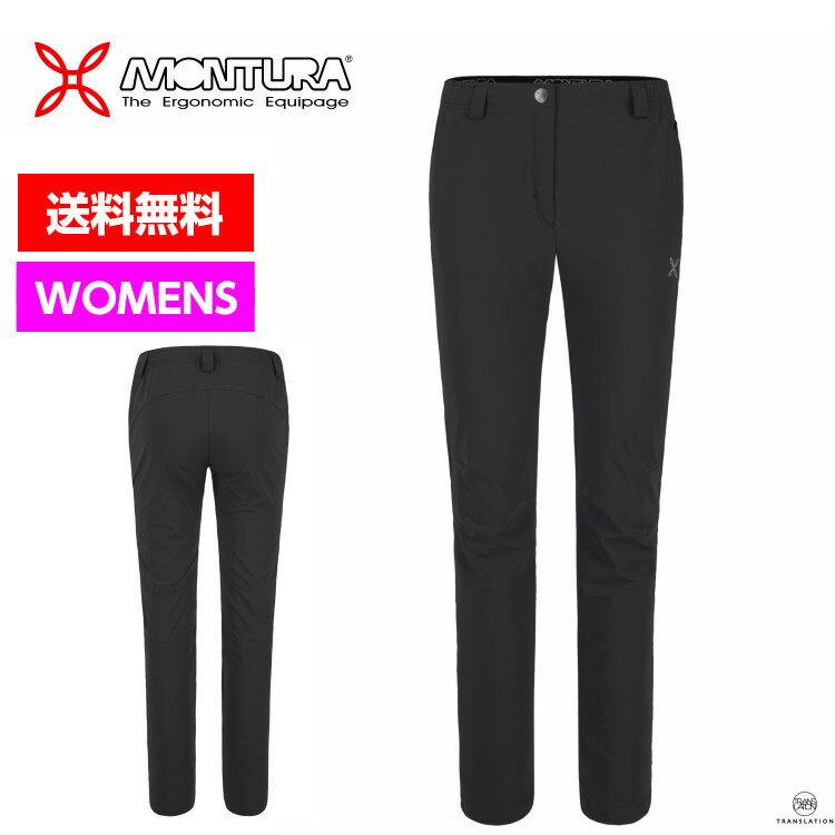 MONTURA モンチュラ 【ストレッチ】STRETCH 2 PANTS WOMAN ストレッチ パンツ ウィメンズ MPLG14W 90■ 登山 / アウトドア / クライミング / 美シルエット / イタリア