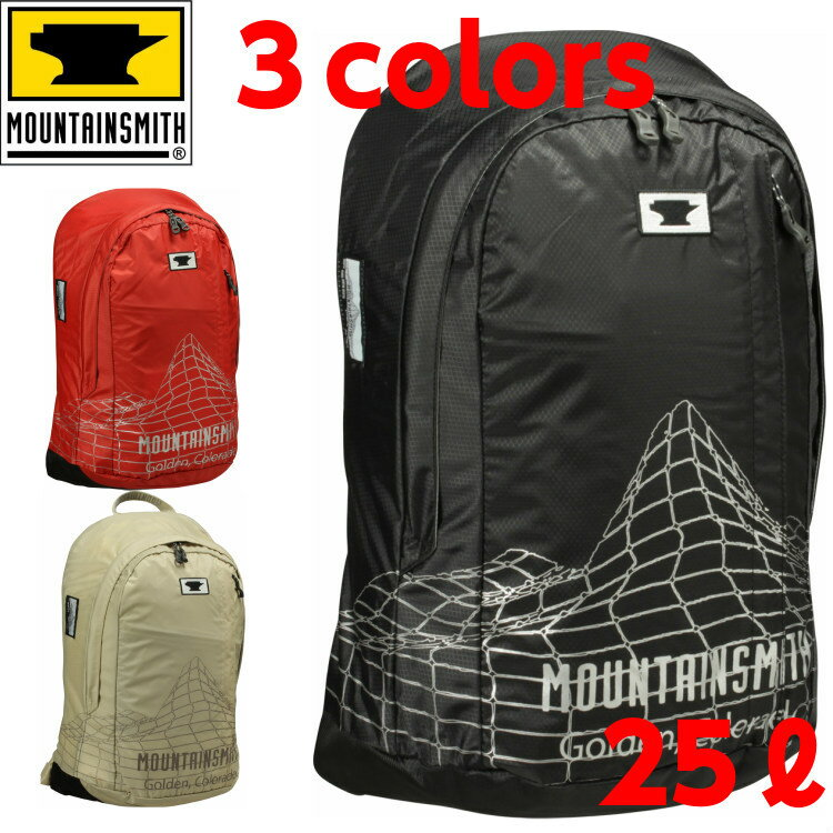 MOUNTAIN SMITH マウンテンスミス 25L GOLDEN 25 40116 ■バッグ リュック 軽量 ハイキング 通学 旅行