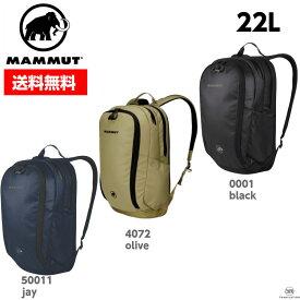 MAMMUT マムート 【22L】2019年モデル リュック Seon Shuttle セオン シャトル 2510-03920 ■アウトドア 登山 バックパック クライミング ボルダリング