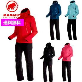 MAMMUT マムート レディース レインスーツ CLIMATE Rain -Suits Women 1010-26561■アウトドア 登山 上下セット 雨具 カッパ 防水 レイン ジャケット パンツ ウィメンズ 女性 フェス 富士