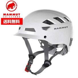 【10%OFFクーポン配布中! 9/18 17:59まで】MAMMUT マムート El Cap white-iron エルキャップ クライミング ボルダリング ヘルメット バイク 自転車 防災 生産終了希少カラー