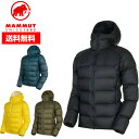 MAMMUT マムート 【ダウン】Meron IN Hooded Jacket AF Men 1013-00740 メロン IN フーテッド ジャケット ■人気 ダウ…