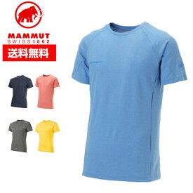 【40%OFF!3/4(木)20:00-3/11(木)1:59】MAMMUT 【2020年モデル】 メンズ Aegility T-Shirt AF Men ハイキング 防臭性 1017-01900 ■アウトドア フェス Tシャツ 吸汗速乾 半袖