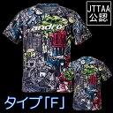 ★即納/あす楽★【andro】アンドロ ◆数量限定発売品◆フルデザインシャツF JTTAマーク入り卓球用ゲームシャツ【卓球…