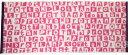 ★即納/あす楽★★在庫処分特価50%OFF/半額セール★【andro】アンドロ 632073 TOWEL MBL ピンク タオルMBL【高品質:…