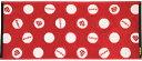 ★即納/あす楽★★在庫処分特価50%OFF/半額セール★【andro】アンドロ 632075 TOWEL DOT レッド タオルDOT【高品質:…