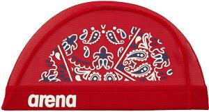 【ARENA】アリーナ FAR0918-RED メッシュキャップ[レッド(RED)] [スイミングキャップ/帽子/水泳帽/練習/プラクティス/水泳/水球/競泳/部活動/クラブ活動]【RCP】
