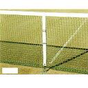 ▼asics▼アシックス 155111 センターストラップ [シリーズ:テニス付属品]年度:-【RCP】