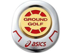 【asics】アシックス GGG520-23マーカーストッパーセット [レッド][グラウンドゴルフ・グランドゴルフ マーカーストッパー]【RCP】[hz]