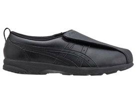 ■送料無料■【asics】アシックス 1242A006-001 ライフウォーカー2(W) [BLACK/BK(ブラック/ブラック)] 【ウォーキング/ジョギング/カジュアル/運動靴/スニーカー/靴/くつ/シューズ/屋内/屋外/ウィメンズ/レディース/女性用】【RCP】