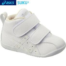 ■送料無料■【asics】アシックス TUF123-0101 FABRE FIRST SL 3(ファブレ ファースト SL 3) [ホワイト×ホワイト 11.5〜13.5cm]しなやかに曲がるソールで赤ちゃんの歩きをサポート[ベビー/靴/すくすく/子供靴/白/ファーストシューズ/スクスク]【RCP】