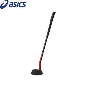 ■送料無料■【asics】アシックス 3283A107-600 GG ストロングショットTC[レッド][グランドゴルフ/グラウンドゴルフ/クラブ/スポーツブランド]【RCP】
