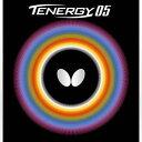 ★即納/あす楽★■卓球ラバーメール便送料無料■【Butterfly】バタフライテナジー05 回転をかける性能に優れた『テナ…