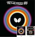★即納/あす楽★■卓球ラバーメール便送料無料■【Butterfly】バタフライ テナジー05 回転をかける性能に優れた『テナ…