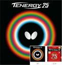 ★即納/あす楽★■卓球ラバー DM便送料無料■【Butterfly】バタフライ テナジー25 前陣攻守においての性能に優れた『テナジー』 05810 TENER...