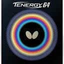 ★即納/あす楽★■卓球ラバーメール便送料無料■【Butterfly】バタフライ テナジー64 打球のスピードに優れた『テナジ…