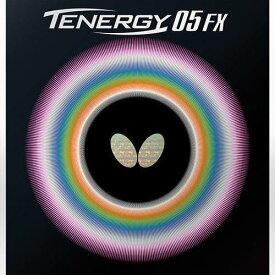 ★即納/あす楽★■卓球ラバーメール便送料無料■【Butterfly】バタフライ テナジー05FX 回転性能と安定性の『テナジー』 05900 TENERGY05FX/TENERGY・05FX【卓球用品】卓球/ラバ-[裏ソフトラバー/テンション系/回転系]【RCP】