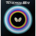 ★即納/あす楽★■卓球ラバーメール便送料無料■【Butterfly】バタフライ テナジー80FX 回転性能とスピード性能のバラ…