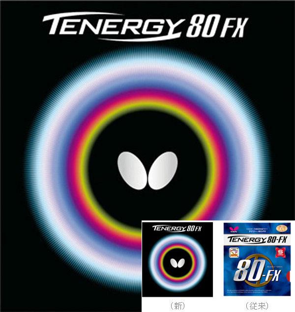 ★即納/あす楽★■卓球ラバー DM便送料無料■【Butterfly】バタフライ テナジー80FX 回転性能とスピード性能のバランスと安定性の『テナジー』05940 TENERGY80FX/TENERGY・80・FX【卓球用品】裏ソフトラバー【RCP】