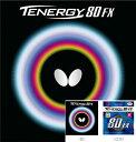 ★即納/あす楽★■卓球ラバー DM便送料無料■【Butterfly】バタフライ テナジー80FX 回転性能とスピード性能のバランスと安定性の『テナジー』05940 TENERGY80FX/TENERG
