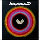 ★即納/あす楽★■卓球ラバーメール便送料無料■【Butterfly】バタフライ 06040 ディグニクス05 /DIGNICS 05回転によ…