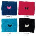 【Butterfly】バタフライ 75660 NL・リストバンド【卓球用品】タオル/バンド類 【RCP】