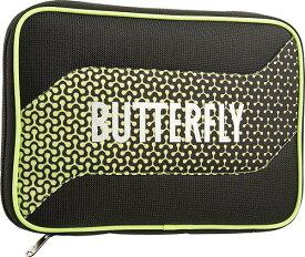 ★即納/あす楽★【Butterfly】バタフライ 62800-107 ラケットケース メロワ・ケース [ライム]【卓球用品】卓球用ケース/ラケットケース/バッグ 【RCP】