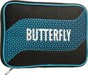 ★即納/あす楽★30%OFF特価★【Butterfly】バタフライ 62800-177 ラケットケース メロワ・ケース [ブルー]【卓球用品…