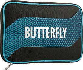 ★即納/あす楽★【Butterfly】バタフライ 62800-177 ラケットケース メロワ・ケース [ブルー]【卓球用品】卓球用ケース/ラケットケース/バッグ 【RCP】