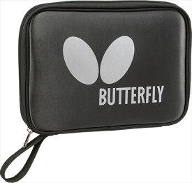 ★即納/あす楽★【Butterfly】バタフライ 62890-280 STM・ケース [シルバー]【卓球用品】卓球用ケース/ラケットケース/バッグ ※小型宅配便発送不可【RCP】