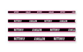 ★即納/あす楽★【Butterfly】バタフライ 75830-278 NL・プロテクター [ブラック]【卓球用品】メンテナンス/卓球/卓球ラケット【RCP】