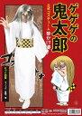◆【ゲゲゲの鬼太郎公式 砂かけ婆コスチューム】リアルな白髪ヘアーのウィッグがセットになっています。他キャラクターのコスチュームとも合わせて、みんなで着て楽しもう...