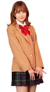 ◆【TG マロンスクール BOX】マロンカラーのブレザーがお嬢様風。エンジのリボンとグリーンベースのチェック柄スカートがお上品です。【キャラクターレプリカ】【コスプレ用品】【RCP】