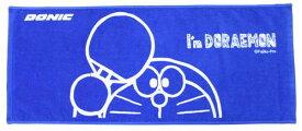★即納/あす楽★◆DONIC◆ドニック JL010-CA DONIC I'm DORAEMON 卓球タオル A [ブルー]ドラえもんタオル/どらえもん/ドラエモン【卓球用品】タオル/卓球タオル/卓球【RCP】