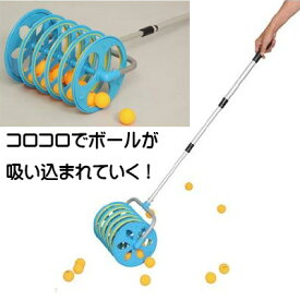 ★即納/あす楽★【ZETT】ゼット ピンポンキャッチャー ZF2040 卓球ボールを簡単回収!多球練習に効率的なボール回収、多球練習時のボールが楽に拾え、柄の部分の長さ調節ができます。【卓球用品】フェンス/ネット/カゴ【RCP】