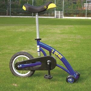 ■送料無料■【EVERNEW】エバニュー EKD325 QU-AXバランストレーナー (学校体育器具 幼児教育用品)[自転車トレーニング/一輪車の練習/自転車の練習に]【RCP】