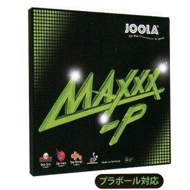 ■卓球ラバーメール便送料無料■【JOOLA】ヨーラ 70345R MAXXX-P (マックス-P)【卓球用品】裏ソフトラバー/卓球/ラバー/ラバ-【RCP】
