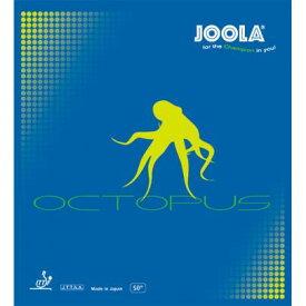 ■卓球ラバーメール便送料無料■【JOOLA】ヨーラ 71100R オクトパス OCTOPUS 【卓球用品】粒高ラバー/卓球/ラバ-【RCP】