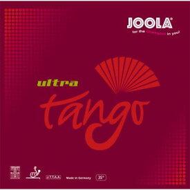 【一部完了】■卓球ラバーメール便送料無料■【JOOLA】ヨーラ 71230R タンゴ ウルトラ TANGO ULTRA【卓球用品】表ソフトラバー/卓球/ラバー【RCP】