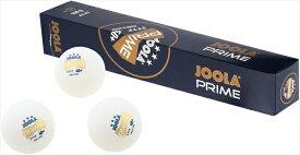 【JOOLA】ヨーラ 40031 卓球 試合用 ボール プライム40+ 練習用プラトレ球40mmプラスティック/プラスチックトレ球【卓球用品】プラスチック トレーニングボール【RCP】