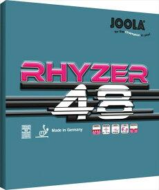 ■卓球ラバーメール便送料無料■【JOOLA】ヨーラ 70388R ライザー48 【卓球用品】裏ソフトラバー/卓球/ラバー/ラバ-【RCP】