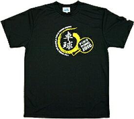※受注生産[納期目安:約1ヶ月]※キャンセル不可【JUIC】ジュウィック 5268BK 卓球Tシャツ ブラック (※他のカラーは別ページで販売中)【卓球用品】ウェア/卓球ユニフォーム/ユニホーム/卓球【RCP】